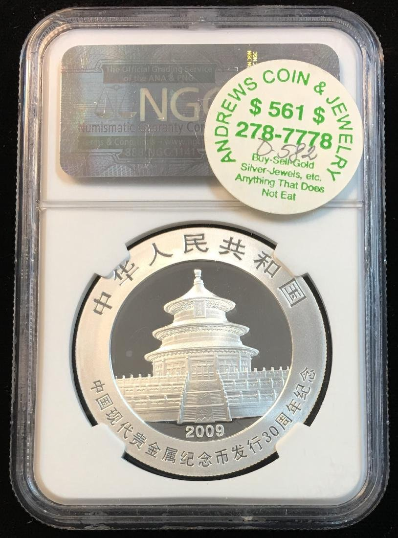 2009 China 10Y Silver Panda 30th Anniversary NGC MS69 - 2