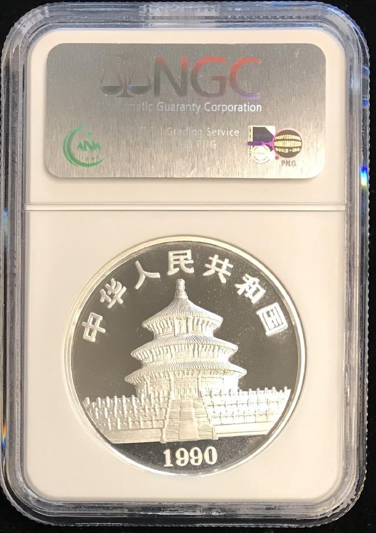 1990 10Y China Silver Panda NGC PF69 Ultra Cameo - 2