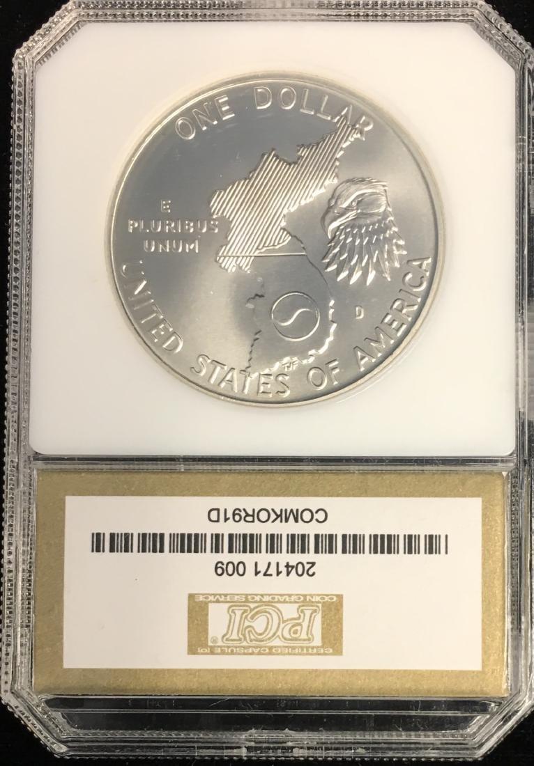 1991-D $1 Korean War Memorial Modern Commemorative - 2