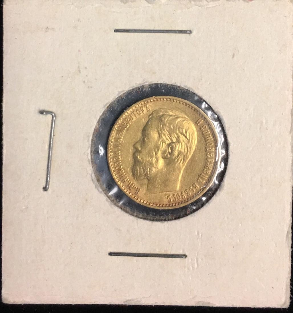 1899 5R RUSSIA 5 RUBLES GOLD COIN IMPERIAL RUSSIAN
