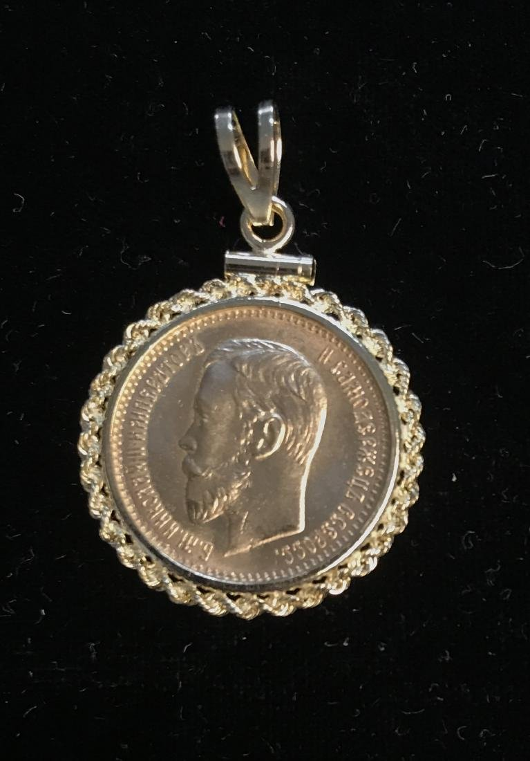 1909 5R RUSSIA 5 RUBLES GOLD IMPERIAL RUSSIAN NICHOLAS