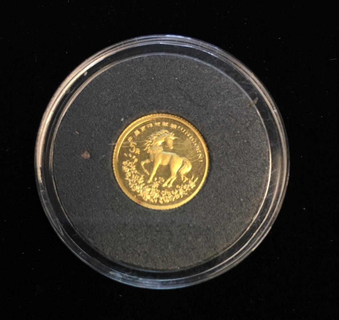 Set of 3 Chinese 1994 Gold Unicorn Proof -  5Yn, 10Yn, - 3