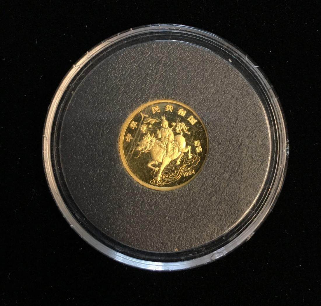 Set of 3 Chinese 1994 Gold Unicorn Proof -  5Yn, 10Yn, - 4