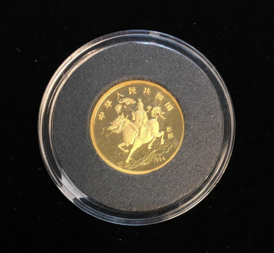 Set of 3 Chinese 1994 Gold Unicorn Proof -  5Yn, 10Yn, - 7