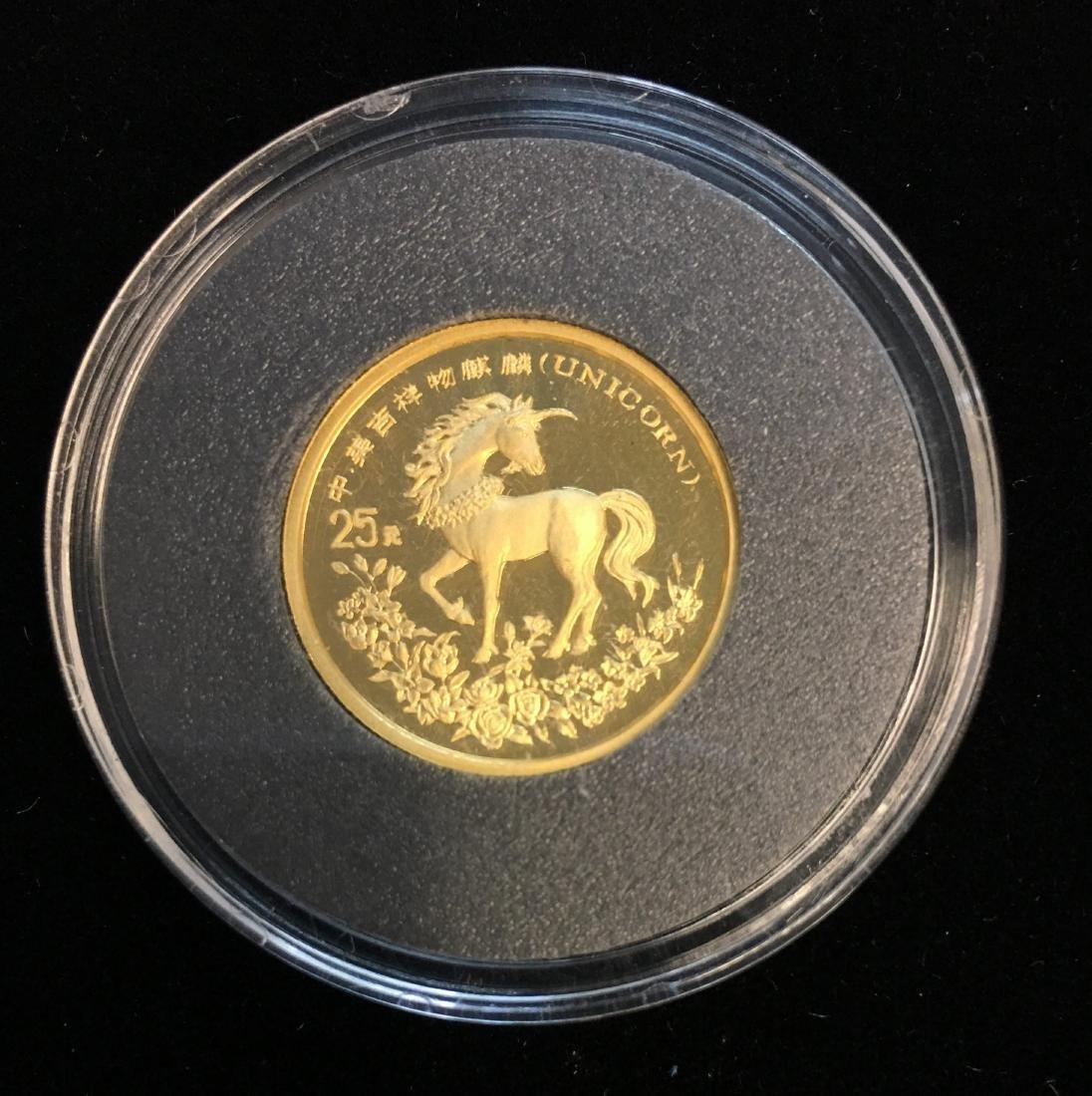 Set of 3 Chinese 1994 Gold Unicorn Proof -  5Yn, 10Yn, - 8