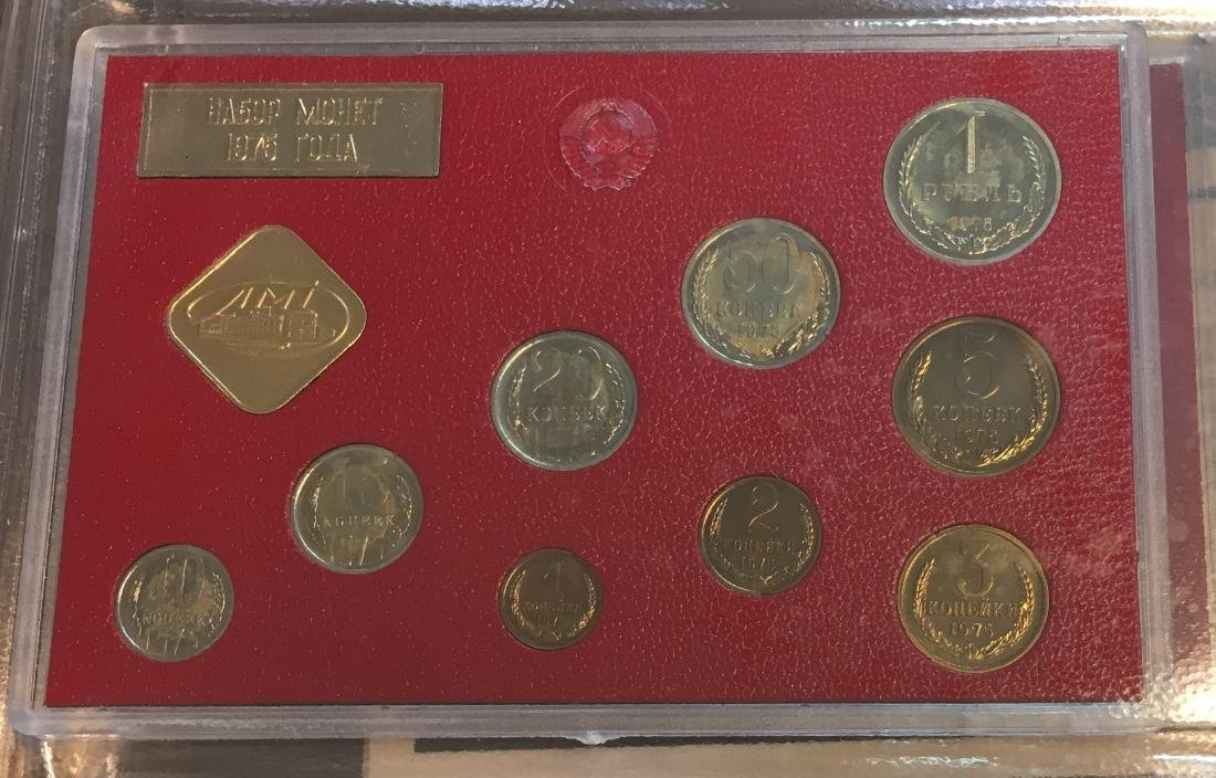 Proof Like Coin Sets of The Soviet Union 1974-1977 USSR - 3