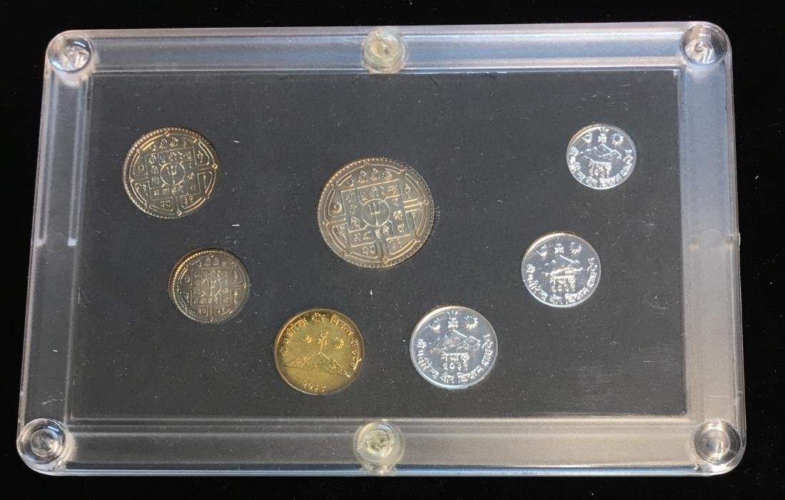 1974 Nepal Proof Set of 7 coins - 5