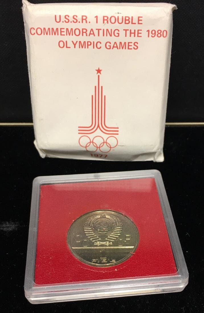 1977 USSR 1 Ruble Commemorating The 1980 Olympic Games