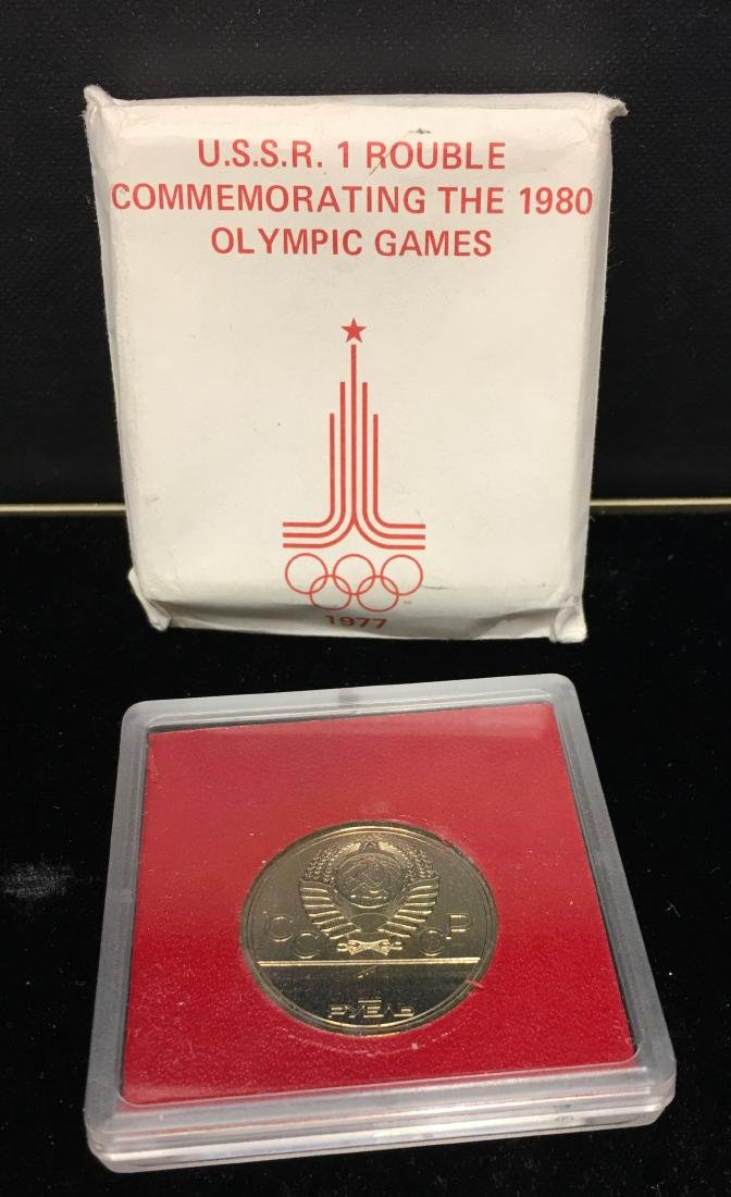 1977 USSR 1 Ruble Commemorating The 1980 Olympic Games - 2
