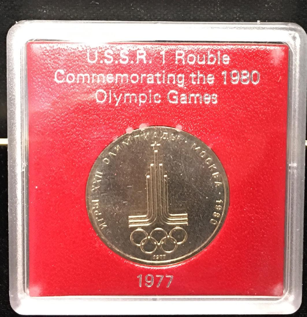 1977 USSR 1 Ruble Commemorating The 1980 Olympic Games - 3