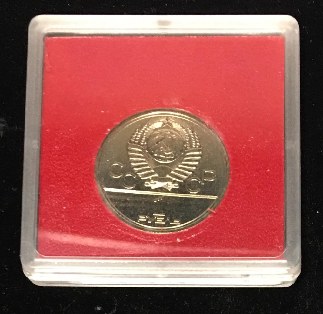 1977 USSR 1 Ruble Commemorating The 1980 Olympic Games - 4