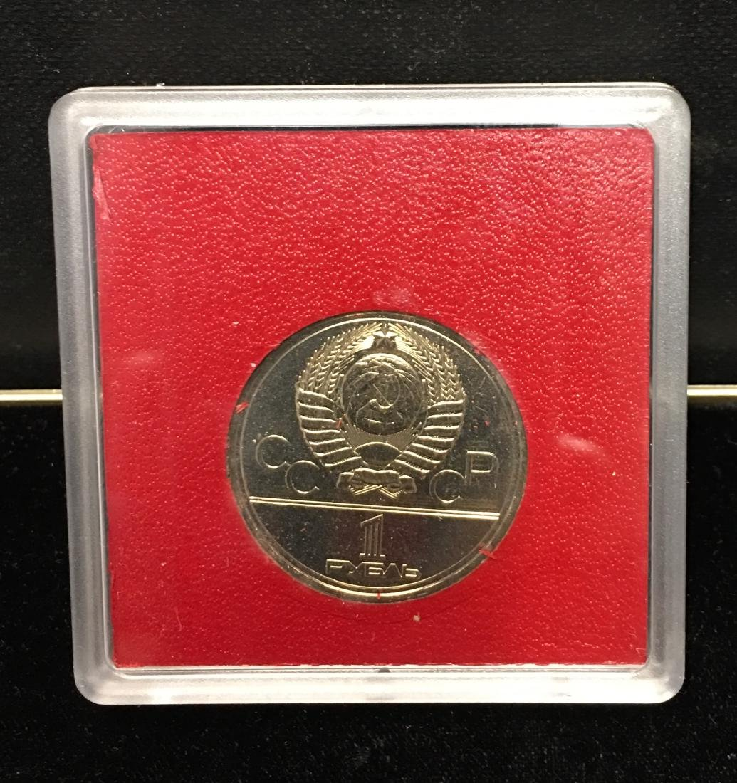 1977 USSR 1 Ruble Commemorating The 1980 Olympic Games - 6