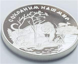 1996 25 Roubles Russia Amur Tiger Protect our World 5