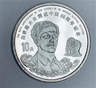 1998 10 Yuan China Dr. Norman Bethune with Surgery