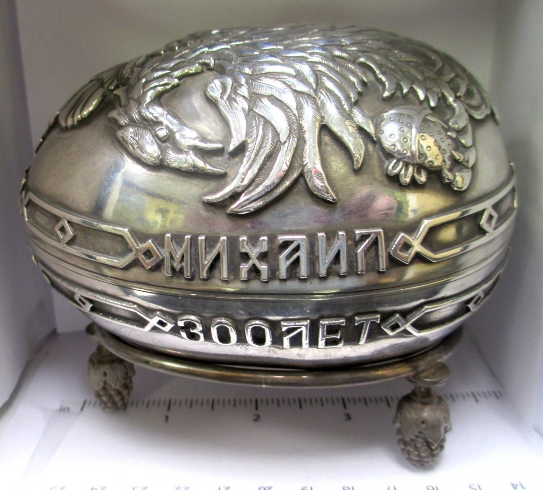 RUSSIAN IMPERIAL SILVER 300 YEAR CELEBRATION EGG
