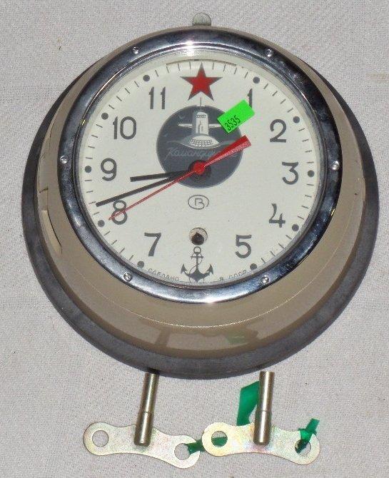 Russian naval clock cccp kauarguyckue russian naval clock cccp amipublicfo Images
