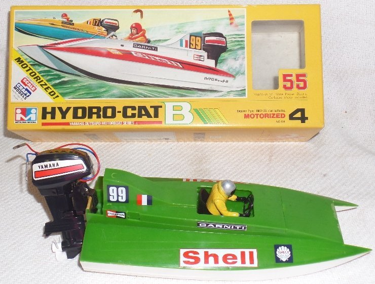Mitsuwa Model Hydro-Cat B