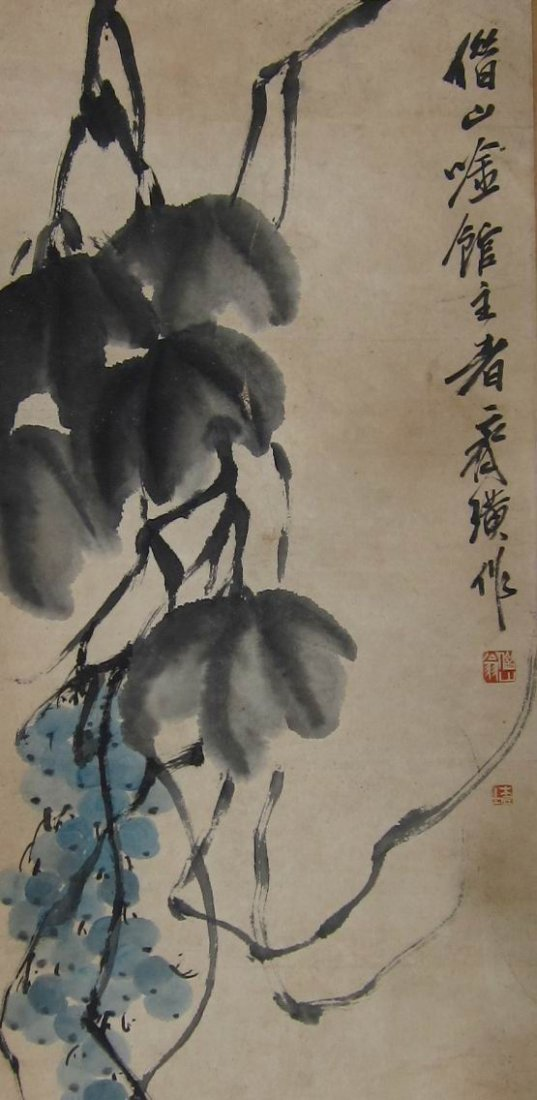 Chinese Watercolor Scroll Painting