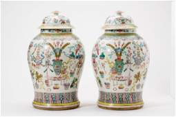 A PAIR OF LIDDED VASES WITH 'AUSPICIOUS SYMBOLS'