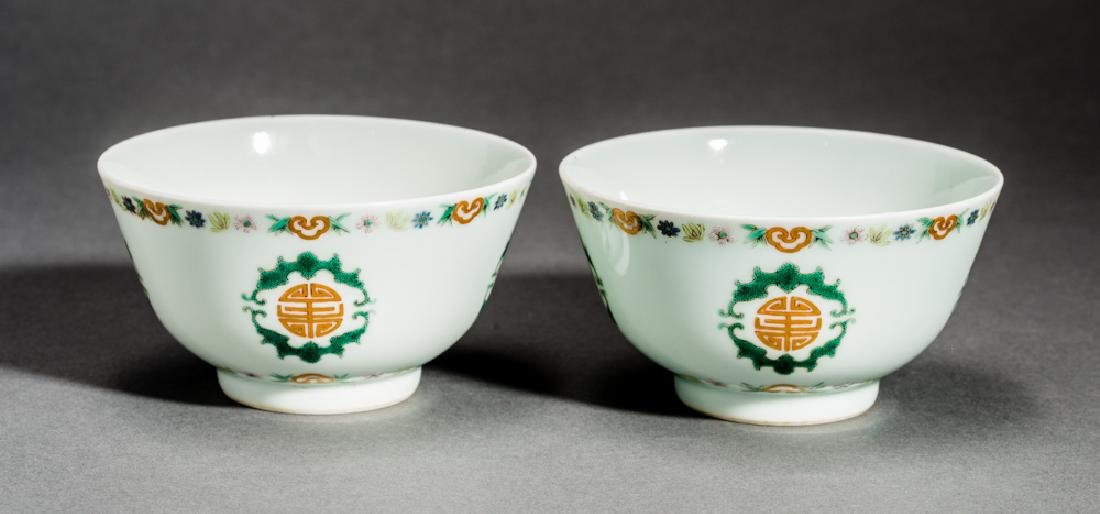 PAIR OF BOWLS WITH SHOU AND RUYI