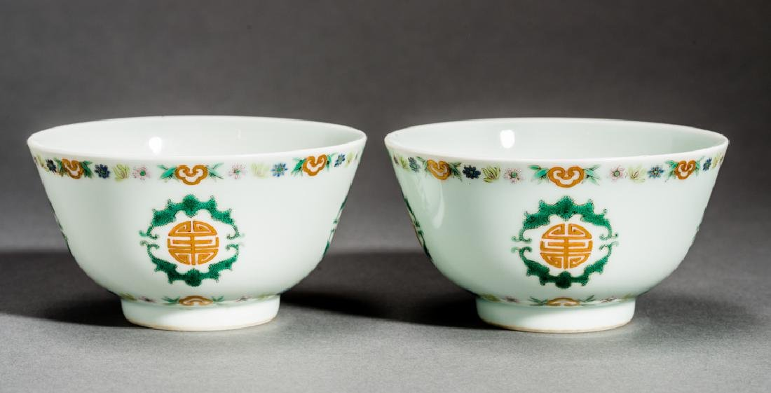 PAIR OF BOWLS WITH SHOU AND RUYI - 2