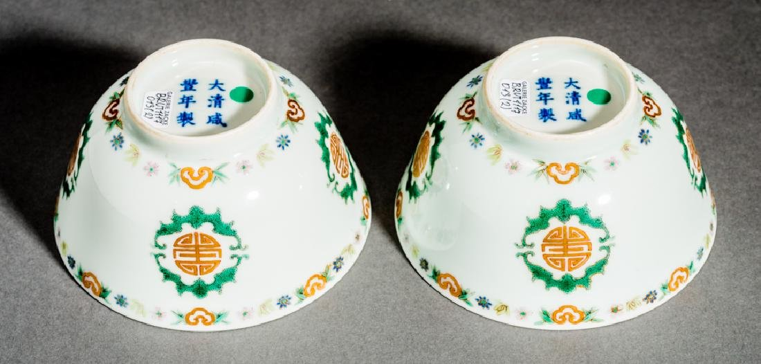 PAIR OF BOWLS WITH SHOU AND RUYI - 3