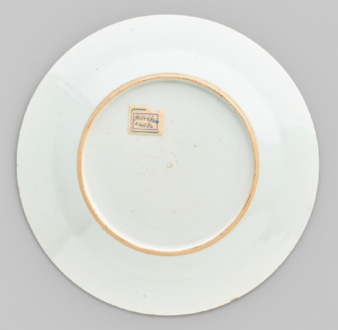 A 'PEONY' EXPORT PORCELAIN PLATE - 2