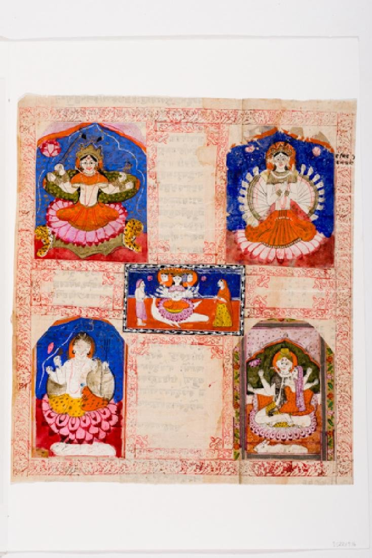 AN INDIAN MINIATURE PAINTING OF SHIVA, SKANDA AND DURGA