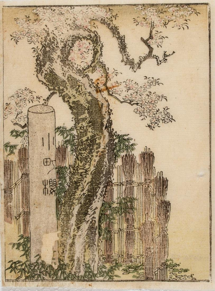 SEVEN JAPANESE COLOR WOODBLOCK PRINTS, 19TH CENTURY - 3