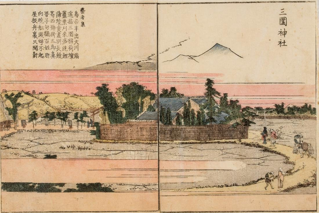 SEVEN JAPANESE COLOR WOODBLOCK PRINTS, 19TH CENTURY - 5