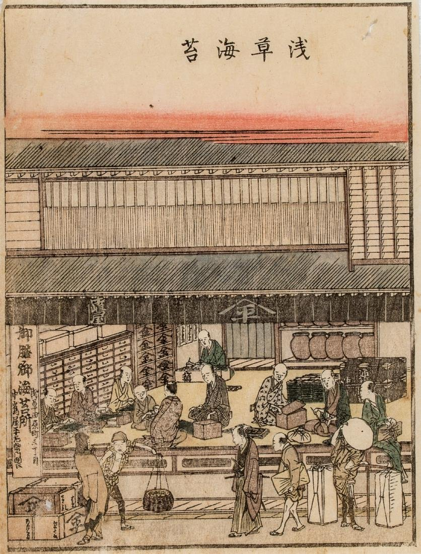 SEVEN JAPANESE COLOR WOODBLOCK PRINTS, 19TH CENTURY - 6