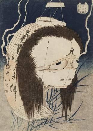 KATSUSHIKA HOKUSAI (1760 - 1849), OIWA SAN