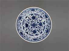 A MING STYLE DISH, QIANLONG MARK AND PERIOD
