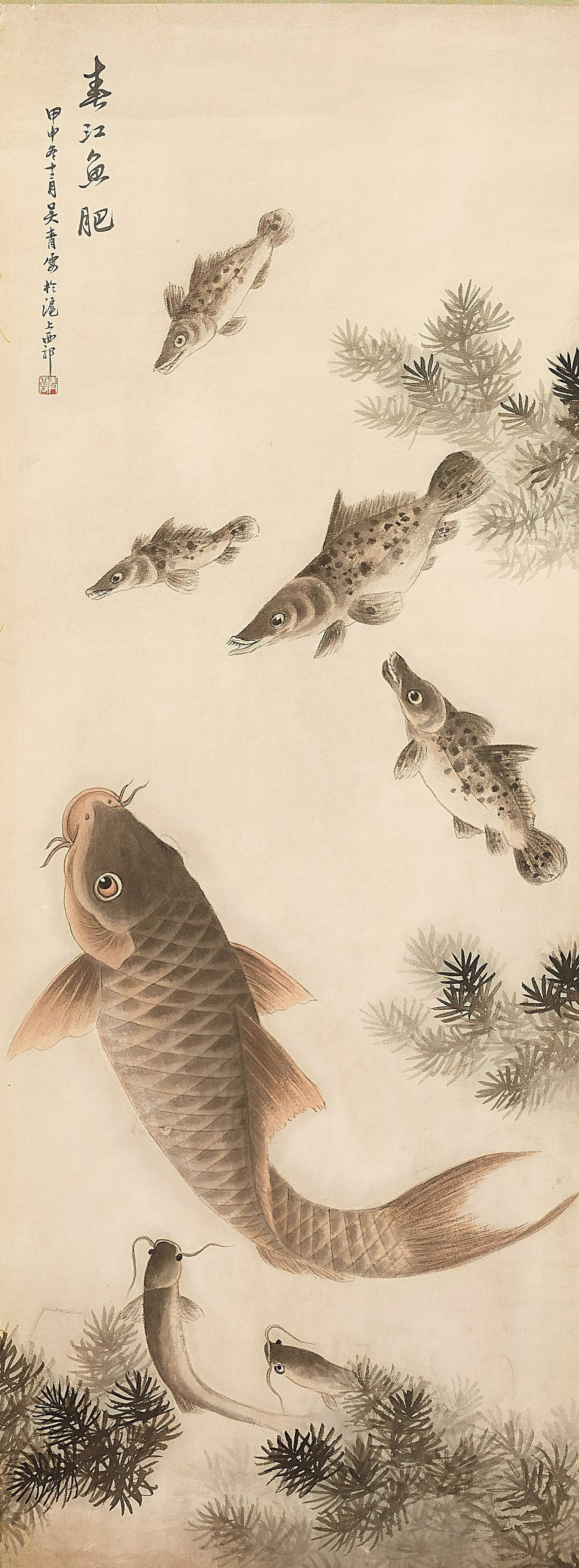 """""""CARP AND SEA BREAMS"""" BY WU QINGXIA (1910-2008)"""
