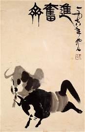 """""""YAKS"""" BY WU ZUOREN (1908-1997)"""