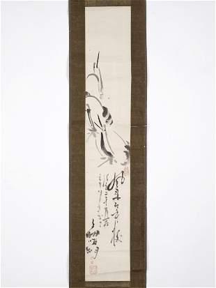 OKUHARA SEIKO: A HANGING SCROLL KAKEJIKU PAINTING