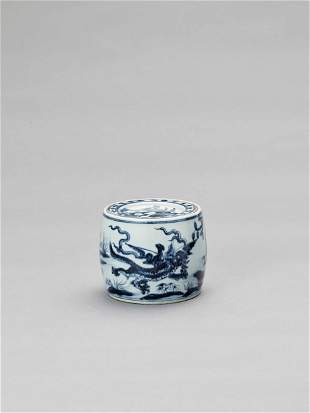 BLUE AND WHITE PORCELAIN 'DRAGON' JAR AND COVER