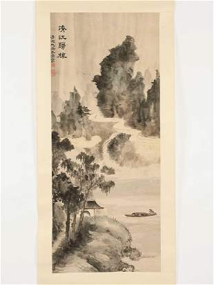 A HANGING SCROLL PAINTING, LATE QING