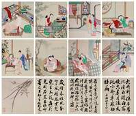 AN ALBUM WITH EROTIC PAINTINGS QING