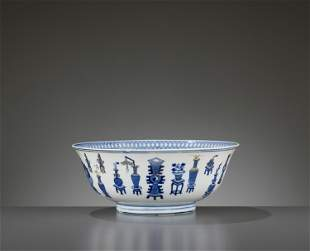 A GILT AND POLYCHROME BOWL, DAOGUANG MARK AND PERIOD