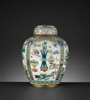 A 'BUDDHIST TREASURES' JAR AND COVER, QING DYNASTY