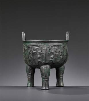 AN ARCHAIC BRONZE VESSEL, POSSIBLY SHANG DYNASTY