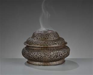 AN OPENWORK COPPER-REPOUSSE CENSER AND COVER, 17TH-18TH