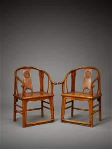 A PAIR OF HUANGHUALI ARMCHAIRS, QUANYI, 17TH-18TH