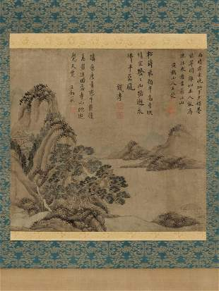 PINE AND CLIFFS', SIGNATURE OF WANG MENG (1308-1385)