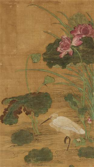 HERON IN A LOTUS POND', EARLY QING DYNASTY