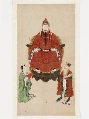 THE CHENGHUA EMPEROR', IMPERIAL SCHOOL, QING DYNASTY