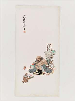BUDDHABHADRA AND MONKEY', QING DYNASTY