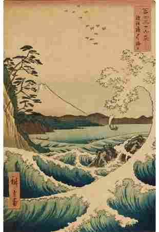 UTAGAWA HIROSHIGE (1797 - 1858), THE SEA AT SATTA