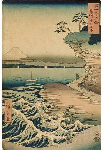 UTAGAWA HIROSHIGE: THE COAST AT HOTA